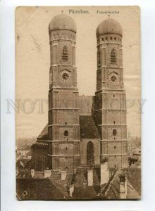 3059017 GERMANY Munchen Frauenkirche Vintage PC