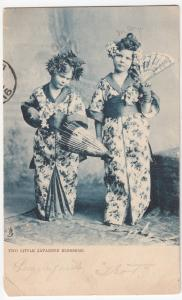 Two Little Japanese Blossoms PC 1902 PMK, By Tuck, Little Geishas Series 571
