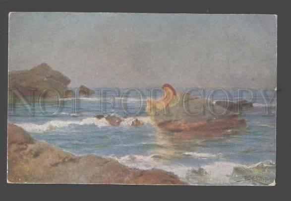 094523 Nude MERMAIDS w/ TAILS on Stone by KNUPFER vintage PC
