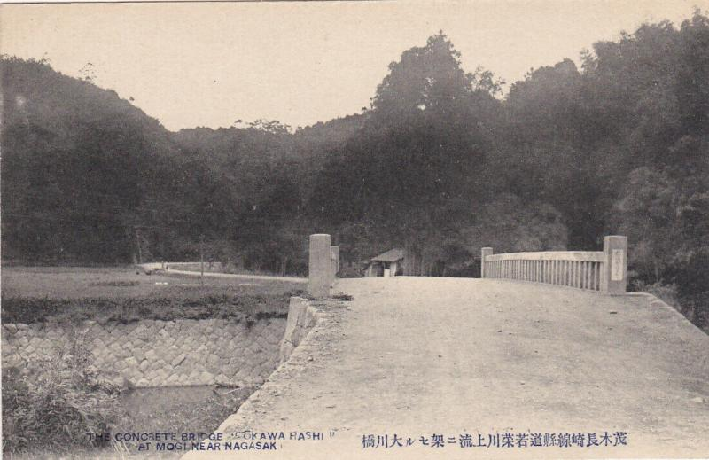NAGASAKI , Japan , 00-10s; Concrete Bridge at Mori