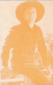 Cowboy Arcade Card George O'Brien