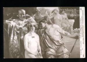 134780 NUDE Woman Slave HAREM Belly Dancer by LUPIAC old SALON