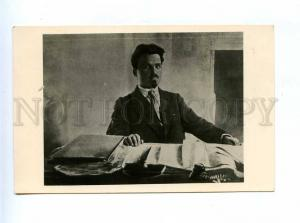 197647 RUSSIA Kirov in 1919 Vintage photo postcard