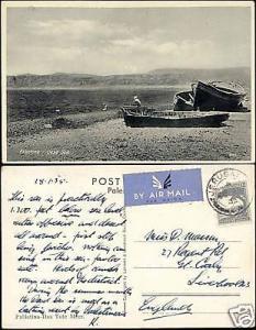 palestine israel, Dead Sea, Boats (1935) Stamp