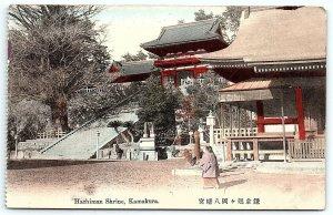 VTG Postcard Japanese Japan Monk Hachiman Shrine Kamakura Tint A4