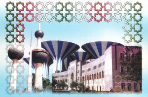 Kuwait architecture tower national colors Postcard