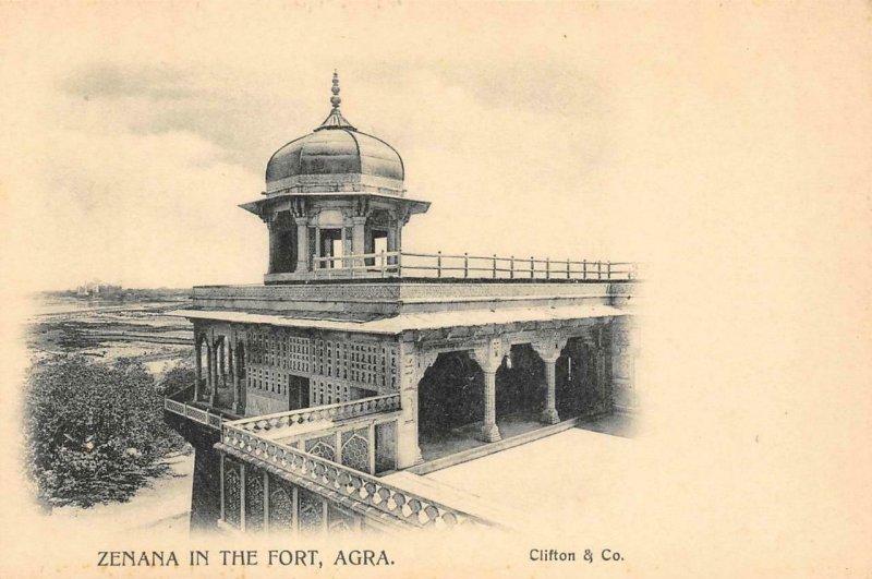 Zenana In The Fort, Agra INDIA British India c1910s Vintage Postcard