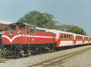 TAIWAN, 1980s; The Ali Touring Train In The Mt. Ali