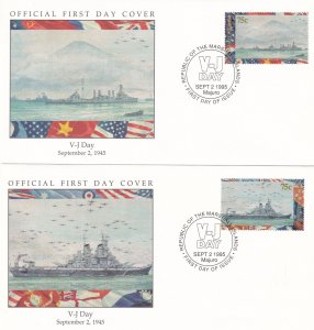 V-J Day Japanese WW2 Surrender Military Ship 2x First Day Cover