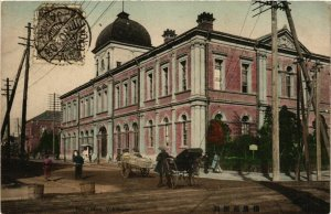 PC CPA YOKOHAMA Post Office hand colored JAPAN (a14650)