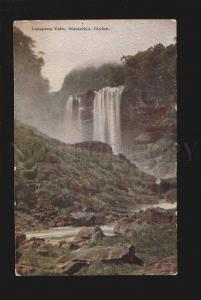 075694 CEYLON Laxapana Falls Maskeliya Vintage Plate PC