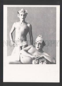 119018 NUDE Men SATIRIKON Art Nouveau Old Photo Russia #5