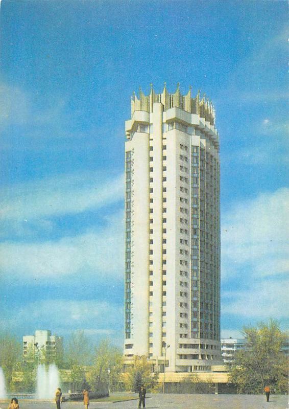 Kazakhstan Almaty Building Hotel Kazakhstan Alma Ata