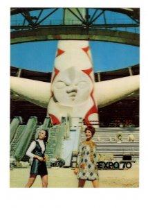 Expo '70 World's Fair, Japan, Vintage 3D  Postcard