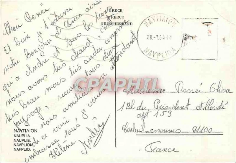 Modern Postcard Nafplion or Nafplio