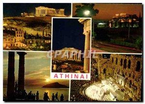 Postcard Modern Athens night