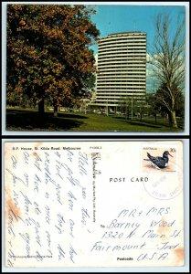AUSTRALIA Postcard - Melbourne, B.P. House, St. Kilda Road GQ