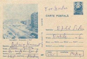 Romania postal stationery postcard Bucharest