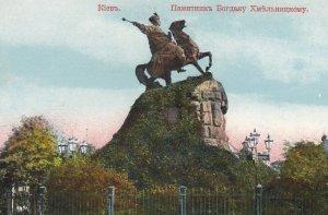 KIEV , Ukraine , 00-10s ; Monument a Bogdan Khmelnitsky