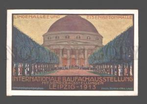 082540 Exhibition Leipzig 1913 by Paul Schneider Vintage PC #8