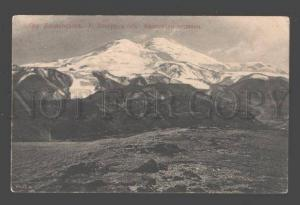 089442 CAUCASUS Vicinities of Kislovodsk Elbrus mountain Old