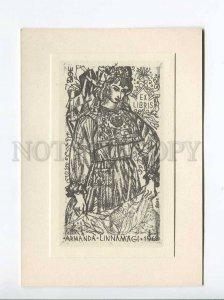 271774 USSR Evald Okas Armanda Linnamagi ex-libris bookplate 1970 year