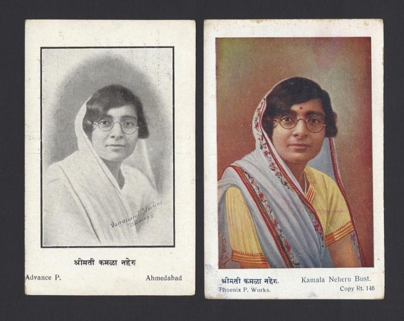India vintage postcards of Freedom Fighter Kamaladevi Chatopadhyaya (5)