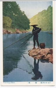 Japan; Ethnic, Rural Fisherman PPC, Unposted c 1910's