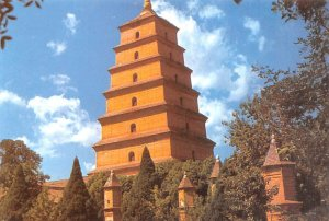 Big Wild Goose Pagoda China, People's Republic of China Unused