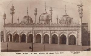 Jamma Musjid Rawal Mosque Pindi City Pakistan Antique Postcard