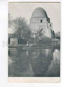 258220 Uzbekistan Samarkand Ruhabad Vintage Fedorov postcard