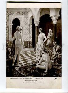 257121 MOUILLARD Turkish Bath NUDE Slave HAREM Vintage SALON