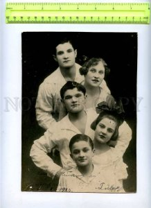 230383 RUSSIA Circus acrobats Dulzky autograph 1925 year photo