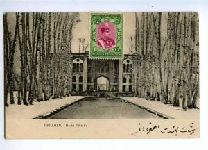 193188 IRAN Persia ISFAHAN Hacht Behecht Vintage postcard