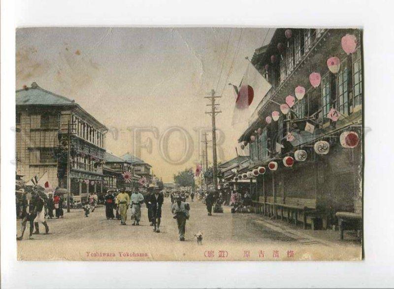 3070786 JAPAN Yoshiwara Yokohama Vintage PC
