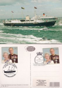 HMY Britannia Ship Final Portsmouth Voyage First Day Cover Postcard