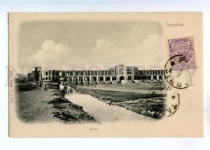 193211 IRAN Persia ISFAHAN bridge Vintage undivided RPPC