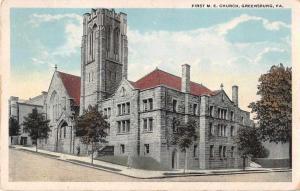 Greensburg Pennsylvania First ME Church Antique Postcard J54197