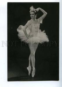 199380 RUSSIA BALLET Kolpakova in Raymonda old postcard