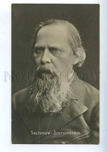 216229 SALTYKOV-SHCHEDRIN Russia satirist WRITER vintage PHOTO