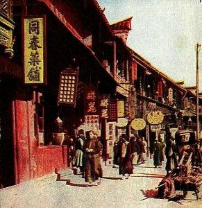 Nanking Straße Shanghai China Strasse Blick Unp 1910s Postkarte Unbenutzt