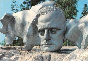 Jean Sibelius, Sibelius Park Suomi Finland, Suomi Unused
