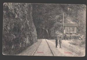 114896 Adjara Georgia BATUMI Tunnel Batum Batoum Vintage PC