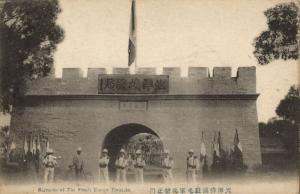 china, TIENTSIN TIANJIN 天津, Barracks of the French Troops (1910s) Postcard