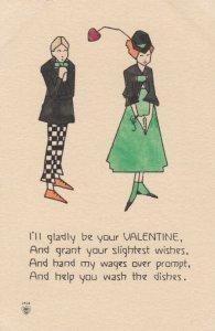 VALENTINE'S DAY; 00-10s ; Couple & Poem