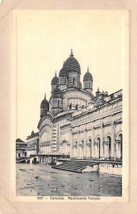 Calcutta India Rashamanie Temple Calcutta Rashamanie Temple