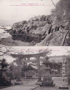 View Of Chigogafuchi From Cavern Enoshima Tortoise 2x Kanagawa Japan Postcard s