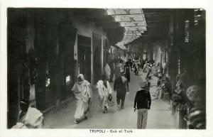 RPPC Libya Libia Tripoli Suk el Turk 1933