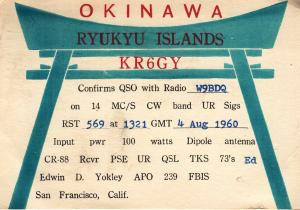 Okinawa, Ryuku Islands - Army-Airforce Postal System 1960