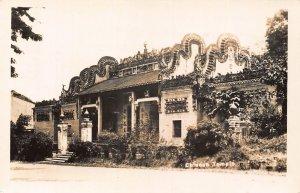 Malaysia Chinese Temple Postcard